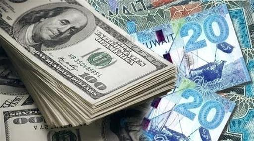 أسعار صرف العملات فى الإمارات اليوم السبت 23/1/2021 مقابل الدولار واليورو والجنيه الإسترلينى