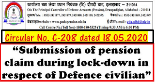 submission-of-pension-claim-during-lock-down-pcda-p-circular-no-c-208