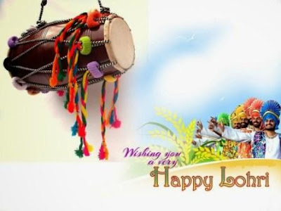 Happy Lohari 2018 ( हैप्पी लोहड़ी ) Messages, Wishes, SMS, GIF Images & HD Wallpapers 2
