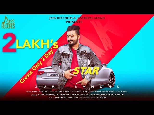 Star Lyrics | Guri Sandhu | Jass Records