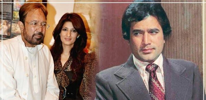जब राजेश खन्ना ने बेटी ट्विंकल को पिलायी थी शराब, कहा था एक नही 4 Boyfriend रखो