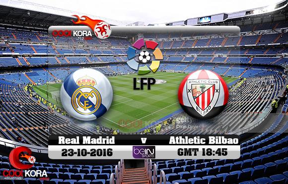 مشاهدة مباراة ريال مدريد وأتلتيك بلباو اليوم 23-10-2016 في الدوري الأسباني