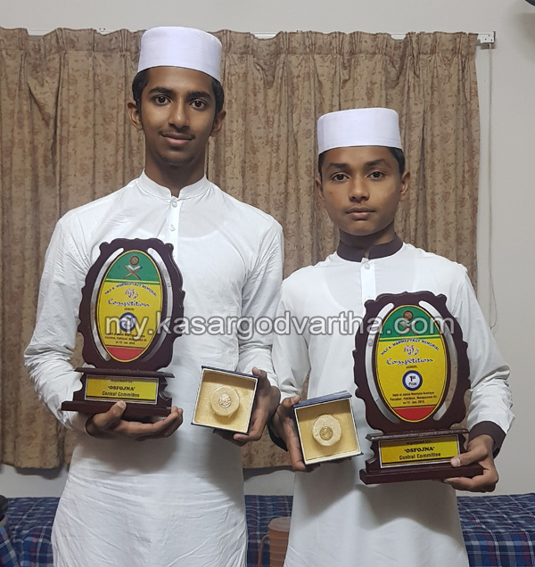 Kerala, News, Najath School of Quran Studies, Kasargod natives got gold medal in State level Hifz Quran competition