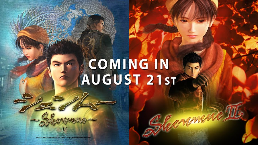 shenmue hd remaster release date