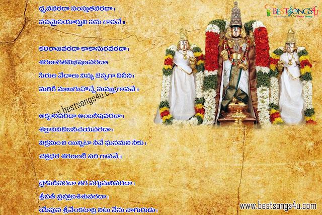 Yedavalapeda Machika BY G Balakrishnaprasad,ANNAMAYYA KEERTHANALU,ANNAMAYYA SONGS,Edavalapeda Machika Enjoyable Melodies by Priya Sisters,Annamacharya Keerthanalu,Telugu Devotional Songs By Nitya Santhoshini,Annamayya Madhura Gaanam Songs by Balakrishna Prasad,Annamayya Sankeerthana Pranavam Devotional Songs Jukebox by G.Balakrishna Prasad,MOST POPULAR ANNAMAYYA SONGS BY PRIYA SISTERS