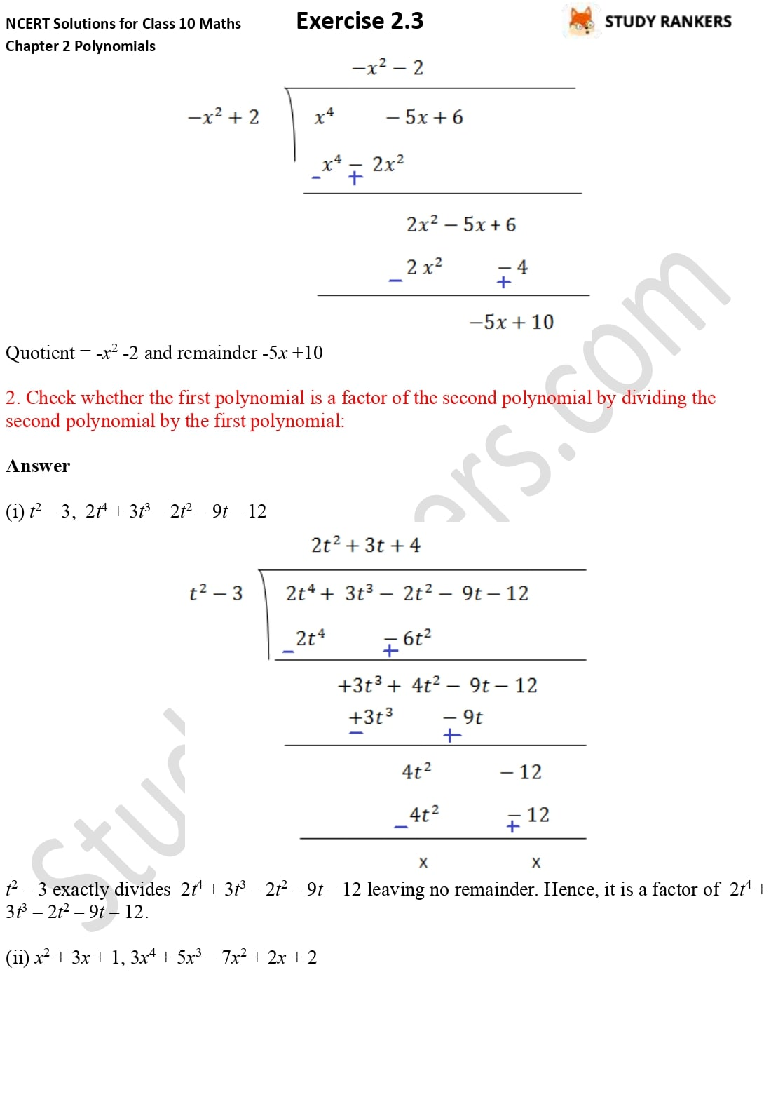 NCERT Solutions for Class 10 Maths Chapter 2 Polynomials Exercise 2.3 2