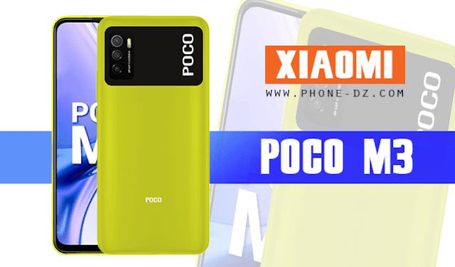 سعر و مواصفات هاتف Xiaomi Poco M3 في الجزائر