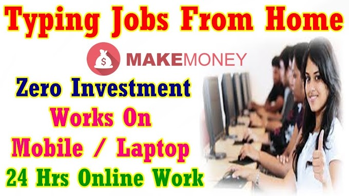 Online typing job without investment || India's online typing job without investment