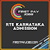 RTE Karnataka Admission 2020-21, Online Application, Official Notification, Date, Check Eligibility, Documents required.