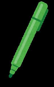 マーカーのイラスト(開いた状態・緑)