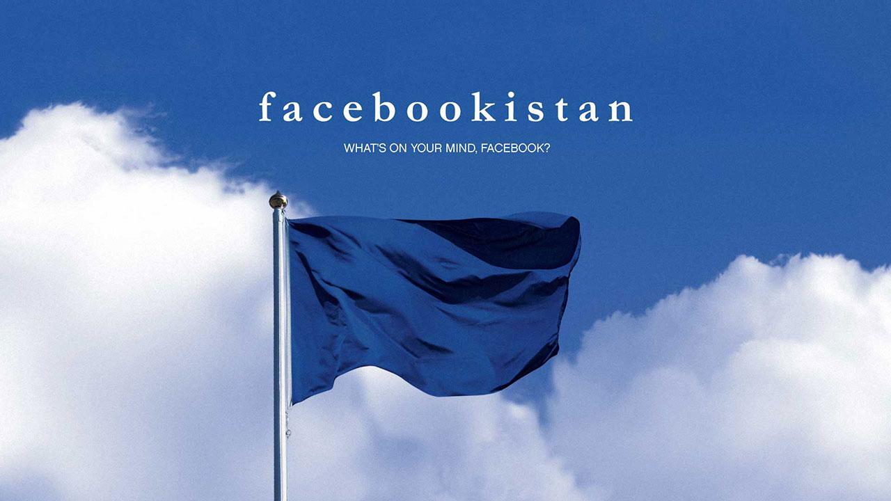 Facebookistan. Facebook. Redes Sociales. Privacidad...