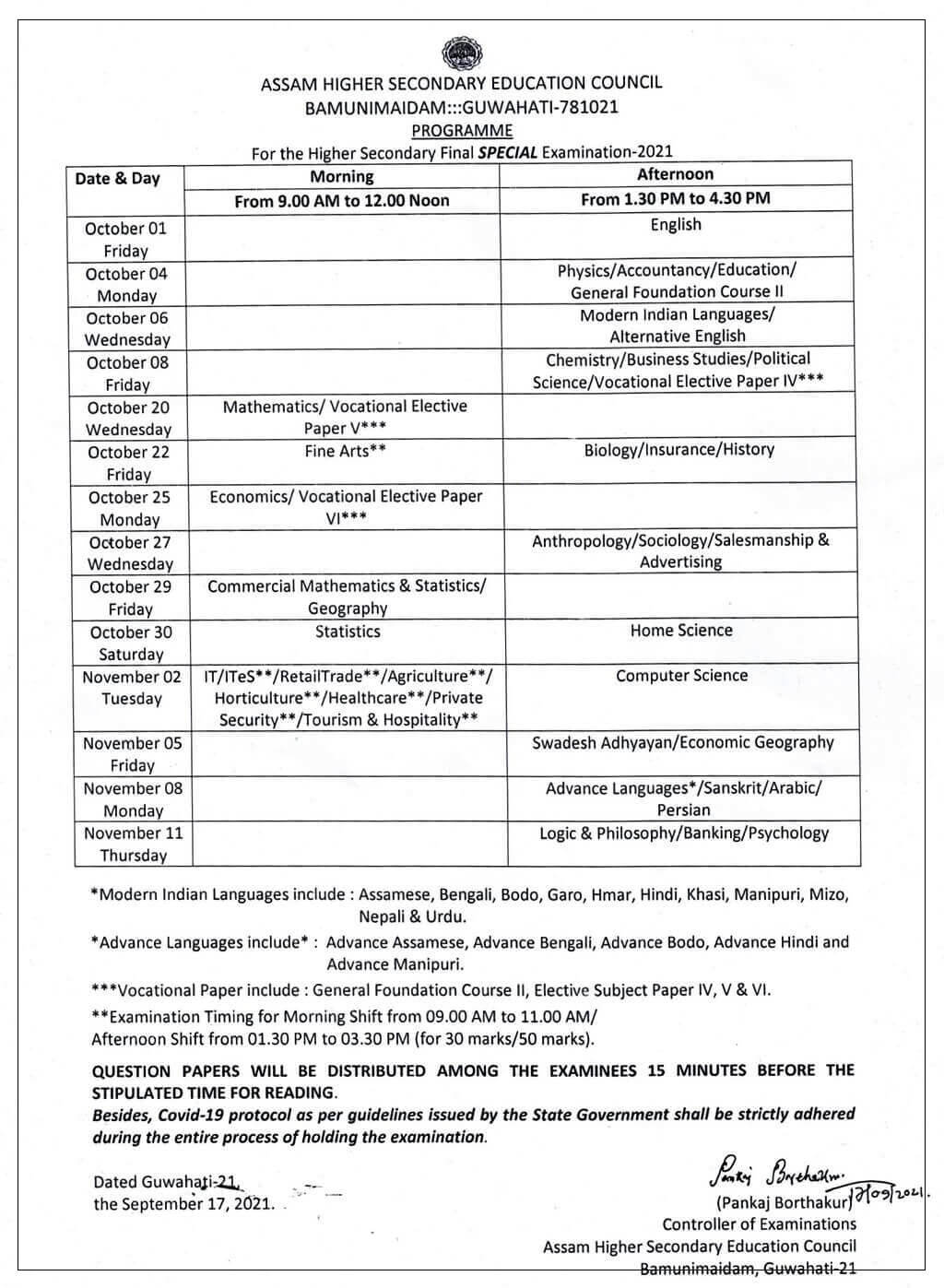 AHSEC-Special-Exam-Routine-2021