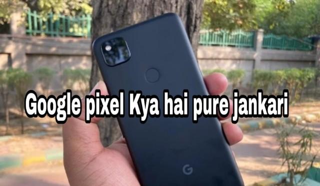 Google  Pixel Kya Hain Pure Jankari
