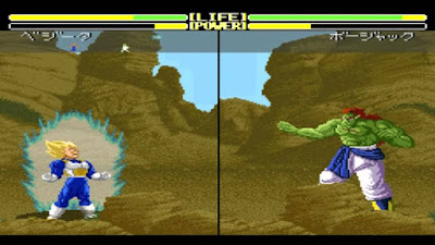 Dragon Ball Z Mobile Versi Terbaru