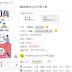 很適合自學韓文基本發音的好書推薦!韓語40音完全自學手冊!