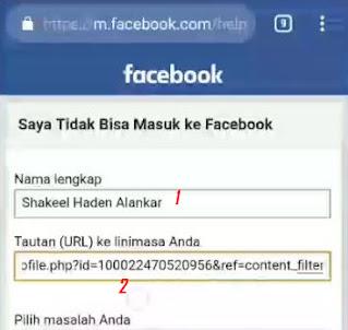 Cara, Login, Facebook, Lupa, Sandi, Nomor, Telepon, Email, Sudah, Tidak, Aktif, fb, dihack,