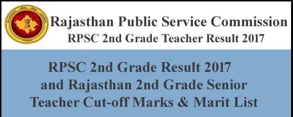 Result:- द्वितीय श्रेणी शिक्षक भर्ती खुशखबरी, परिणाम जारीआरपीएससी ने जारी किया विज्ञान विषय का परिणाम,इस लिंक पर जाकर देखे कट ऑफ और परिणाम की लिस्ट