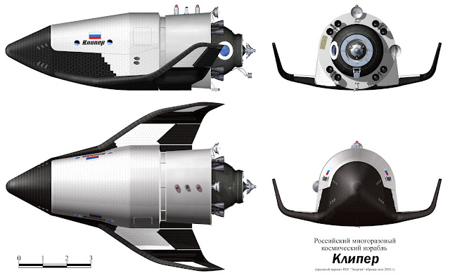 Kliper (Клипер, English: Clipper) was a proposed partly reusable manned spacecraft by RSC Energia. Due to lack of funding from the ESA and RSA, the project has been indefinitely postponed as of 2006.