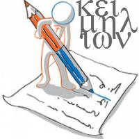 A revisão de uma dissertação é feita em diversas fases sucessivas.