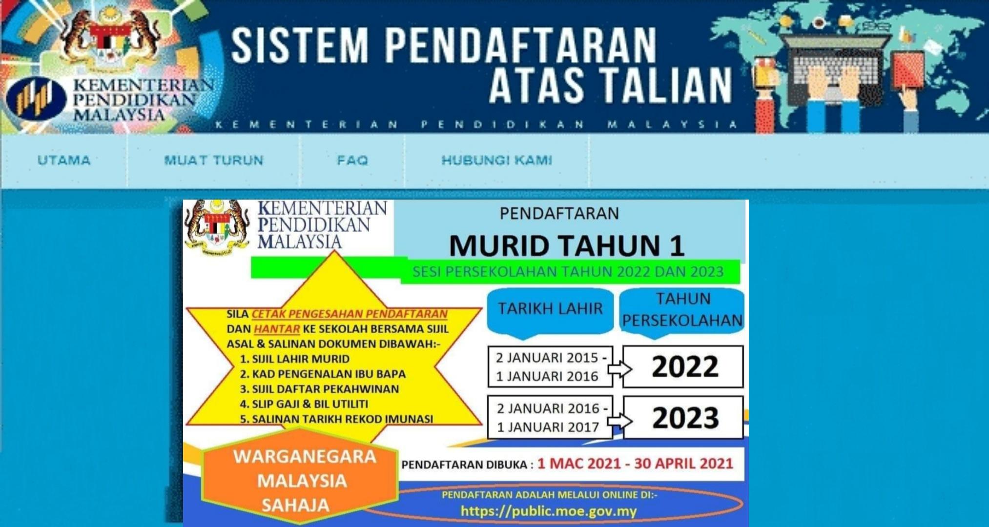 Semakan Keputusan Murid Tahun 1 2022/2023 Online (Rayuan)