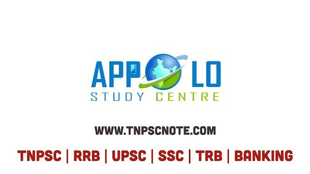 Appolo Study Centre நிறுவனம் வெளியிட்டுள்ள கணித பாடத்திற்கான முக்கியமான Study Materials Part II