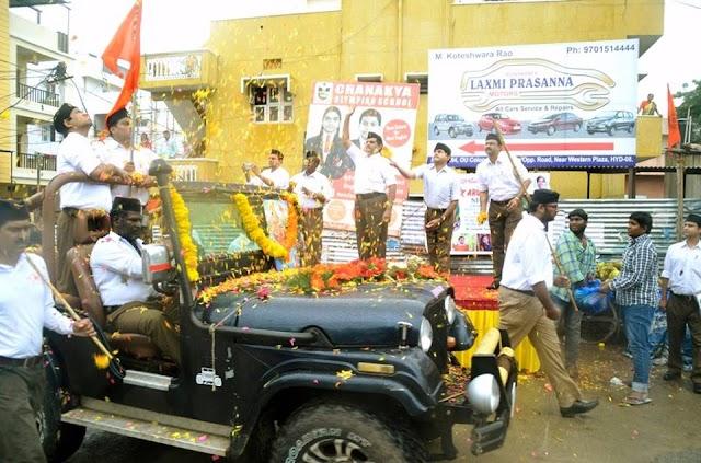 RSS IT Milan Sangamam at Bhagyanagar, Hyderabad