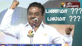 Kitchen Cabinet 02-05-2016 Puthiya Thalaimurai Tv