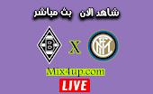 نتيجة مباراة انتر ميلان وبوروسيا مونشنغلادباخ اليوم بتاريخ 01-12-2020 في دوري أبطال أوروبا