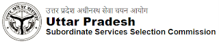 UPSSSC Junior Assistant Typing Test Date Notice Out 2021