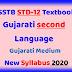 GSSTB Textbook STD 12 Gujarati Second Language Gujarati Medium PDF | New Syllabus 2021-22 - Download