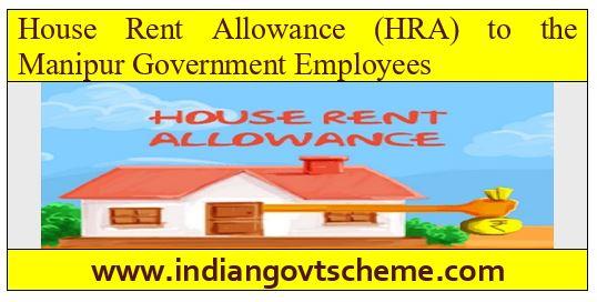 House+Rent+Allowance