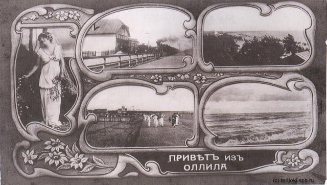 О́ллила – Солнечное поселок в Курортном районе Санкт-Петербурга
