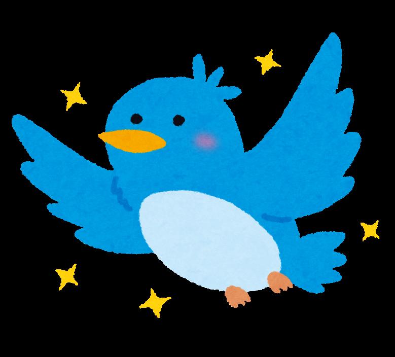 青い鳥のイラスト | かわいいフリー素材集 いらすとや