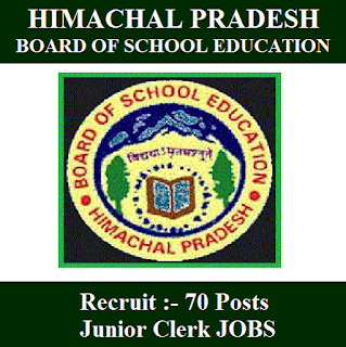 Himachal Pradesh Board of School Education, HPBOSE, HPBOSE Answer Key, Answer Key, hpbose logo