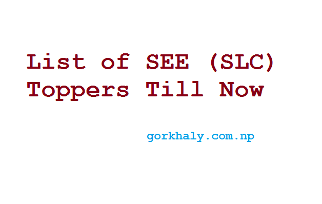 slc toppers list