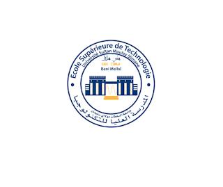 Exemple Concours de Recrutement des Administrateurs 2ème grade 2019 (Economie et Gestion) - EST Béni Mellal