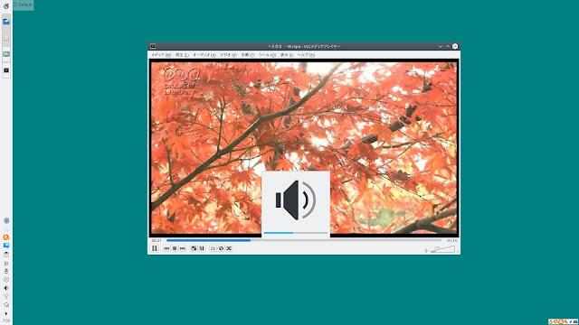 ソニー製USBヘッドセット[DR-350USB]。LInux Kubuntu 16.04で使用できる周辺機器。