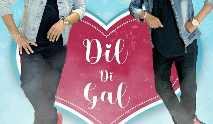 Dil Di Gal Lyrics - Kanth Kaler and Feroz Khan