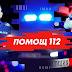 Българска екшън-криминална риалити поредица от 17 октомври по bTV
