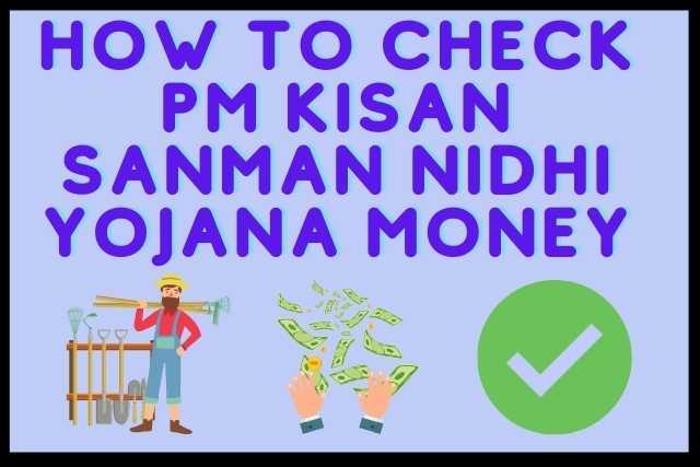 How to check PM Kisan Sanman Nidhi scheme money and balance?