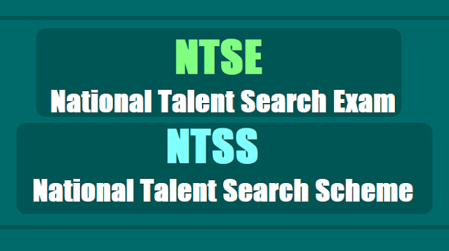NTSS(National Talent Search Scheme), NTSE(National Talent Search Exam)