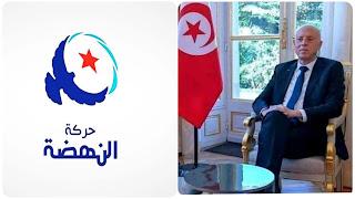 حركة النهضة توجه رسالة عاجلة لرئيس الجمهورية قيس سعيد....