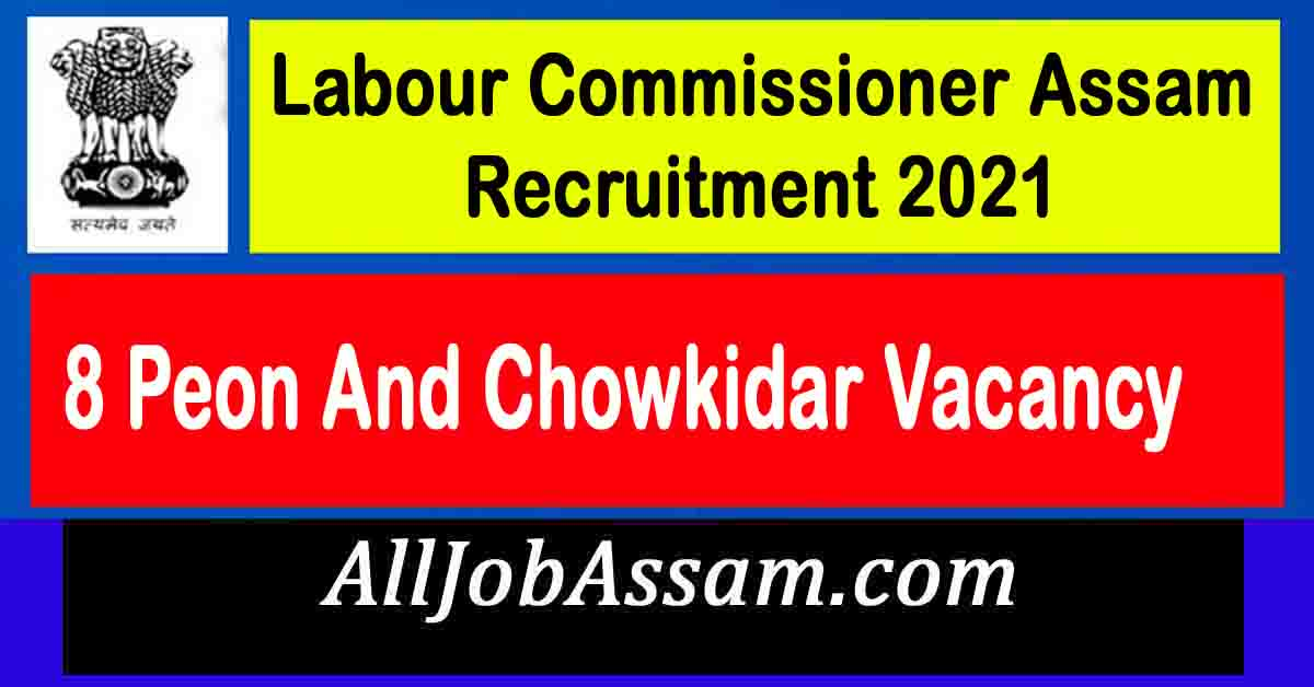 Labour Commissioner Assam Recruitment 2021