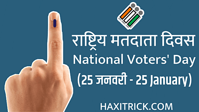 National Voters Day - Matdata Diwas