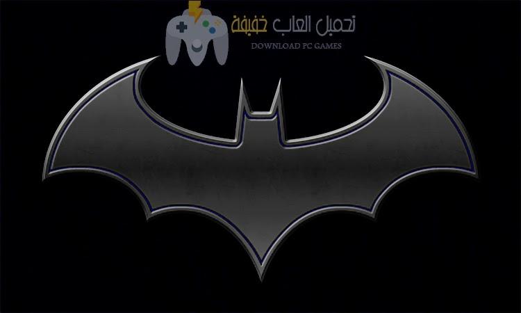 تحميل لعبة باتمان Batman للكمبيوتر جميع الإصدارات
