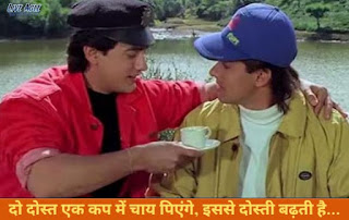 Andaaz_apna_apna_Famous Bollywood Dialogues on Friendship