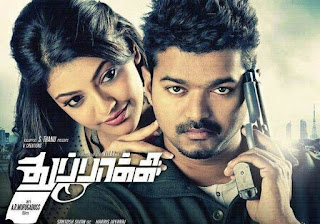Thuppakki Tamil Movie