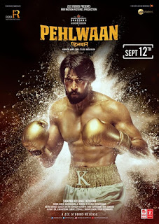 Pehlwaan (Pailwaan) First Look Poster 7
