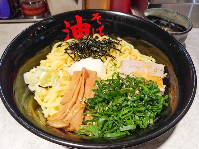 【食記】 東京油組總本店//臺北華山組//來自東京的油麵~沒有湯的拉麵! 20200209