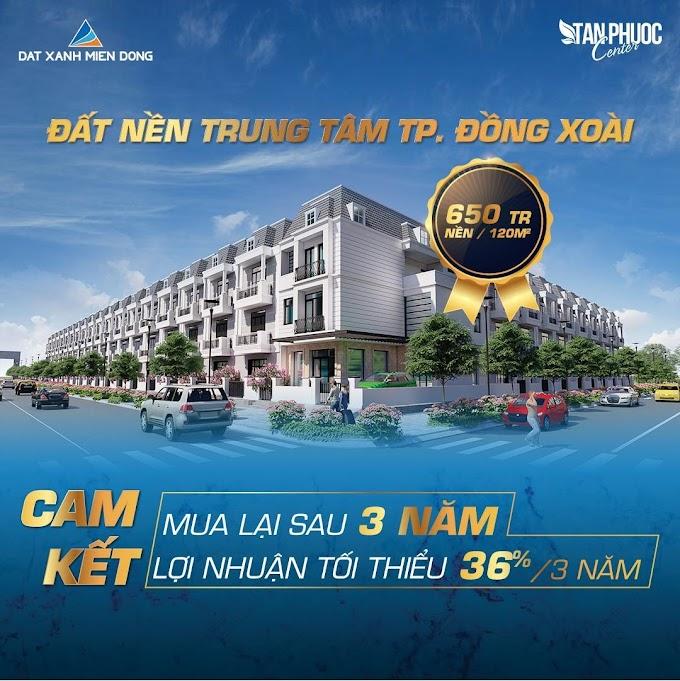 #1 Tân Phước Center